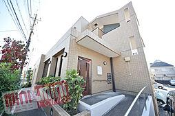 兵庫県伊丹市荻野4丁目の賃貸マンションの外観