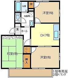 マロンハイツ3 205[2階]の間取り