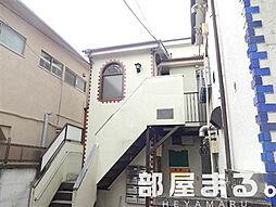 東京都中野区野方2丁目の賃貸アパートの外観