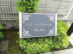 群馬県伊勢崎市下植木町の賃貸アパートの外観
