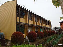 コーポふじ[1階]の外観