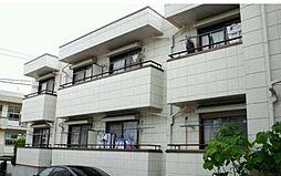 ガーデンハウス[1階]の外観