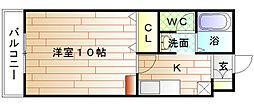 福岡県宗像市赤間5丁目の賃貸マンションの間取り