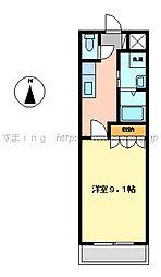 エルミタージュ 201[2階]の間取り