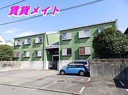 山城駅 2.5万円