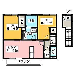 Wing SII[2階]の間取り