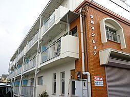 埼玉県桶川市寿2丁目の賃貸マンションの外観