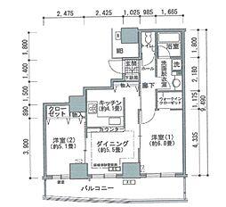 浜松町駅 23.3万円