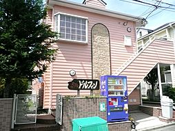 青葉台駅 3.5万円