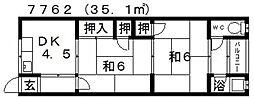 東阪田文化住宅[205号室号室]の間取り