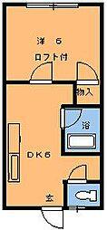 ハイツミヤマ第3[205号室]の間取り