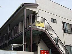第2三雄荘[2階]の外観