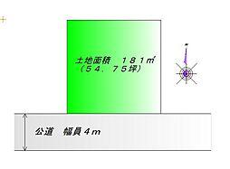 仙台市太白区日本平