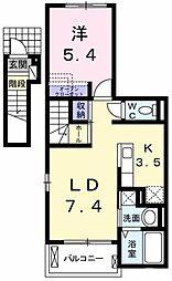 西武拝島線 西武立川駅 バス16分 経塚向下車 徒歩2分の賃貸アパート 2階1LDKの間取り