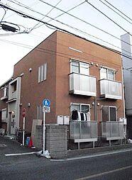 東京都国分寺市東元町の賃貸アパートの外観
