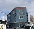 札幌福祉医薬専...