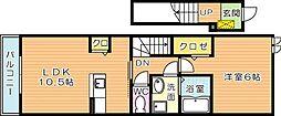 メゾンASA(メゾンアサ)[2階]の間取り