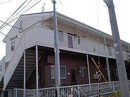 ソルツィンB[2階]の外観