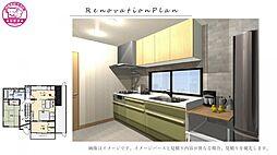 LDKリノベーションプラン価格300万円プラン。お客様のご要望に応じてプランのご提案をいたします。