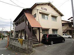 因幡荘[A111号室]の外観