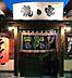 周辺,1DK,面積35.1m2,賃料3.8万円,JR久大本線 御井駅 徒歩18分,JR久大本線 久留米大学前駅 徒歩24分,福岡県久留米市東合川6丁目4-17-2