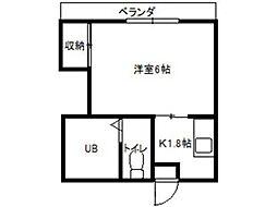 みたまコーポ[3階]の間取り