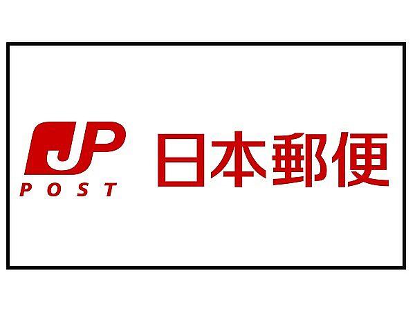枚方東郵便局(108m)