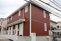 [テラスハウス] 広島県広島市佐伯区隅の浜1丁目 の賃貸【/】の外観