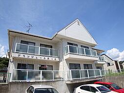 兵庫県宝塚市泉ガ丘の賃貸アパートの外観