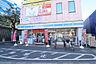 画像,3LDK,面積75.62m2,価格2,080万円,東葉高速鉄道 八千代中央駅 徒歩3分,,千葉県八千代市ゆりのき台1丁目
