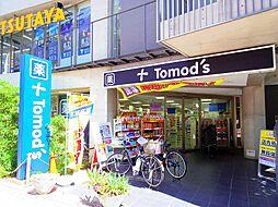[テラスハウス] 東京都練馬区高野台3丁目 の賃貸【/】の外観
