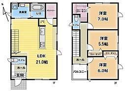 馬橋駅 3,950万円