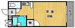 エミール津田[2階]の間取り