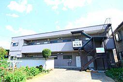 埼玉県越谷市南荻島の賃貸アパートの外観