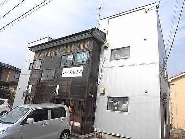 コーポくわさき 2階の賃貸【秋田県 / 秋田市】