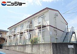 レストプレイス[1階]の外観