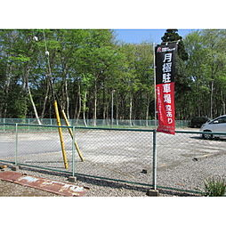 八千代台駅 0.6万円