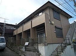 東京都板橋区成増1丁目の賃貸アパートの外観