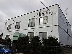ComI[210号室]の外観