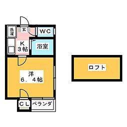 プランタン浅間[1階]の間取り