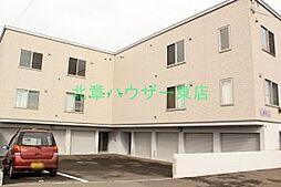 北海道札幌市東区北五十条東8丁目の賃貸アパートの外観