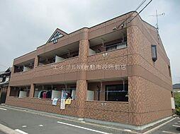 岡山県総社市中原の賃貸アパートの外観