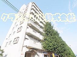 神奈川県相模原市中央区富士見5丁目の賃貸マンションの外観