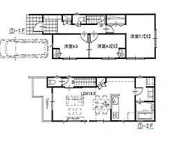 中河原駅 3,690万円