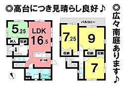 中水野駅 2,380万円