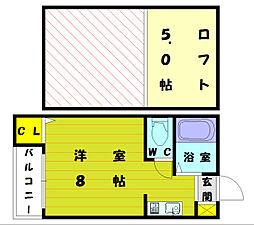 マキシム新宮駅前[2階]の間取り