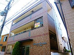 兵庫県西宮市小松東町3丁目の賃貸マンションの外観