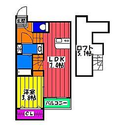 Stage井尻Ex[2階]の間取り