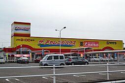 スーパーザ・チャレンジハウス江南まで1465m