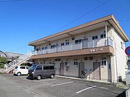 田野コーポ[103号室]の外観